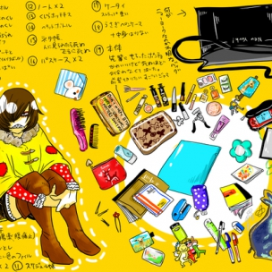 what's in your bag?【漫画版一】